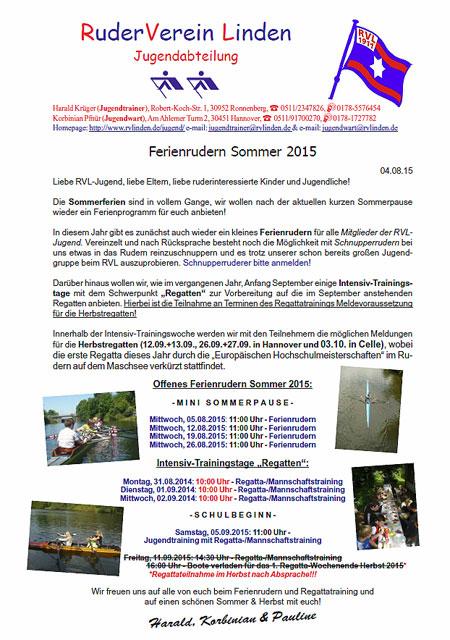 ferienrudern_intensiv_sommer_2015_small